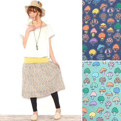 【インド製】カラフル☆キノコドット柄ミディアムスカート 30002