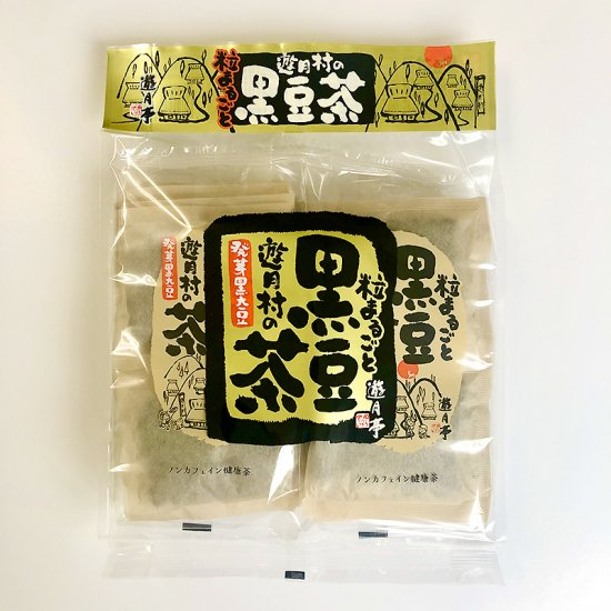 発芽黒豆大豆・黒豆茶