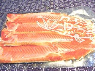 塩紅鮭ハラス500g