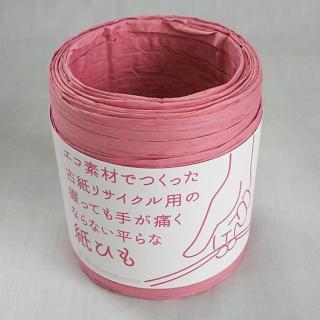 ひらりカラー50m(桃色)