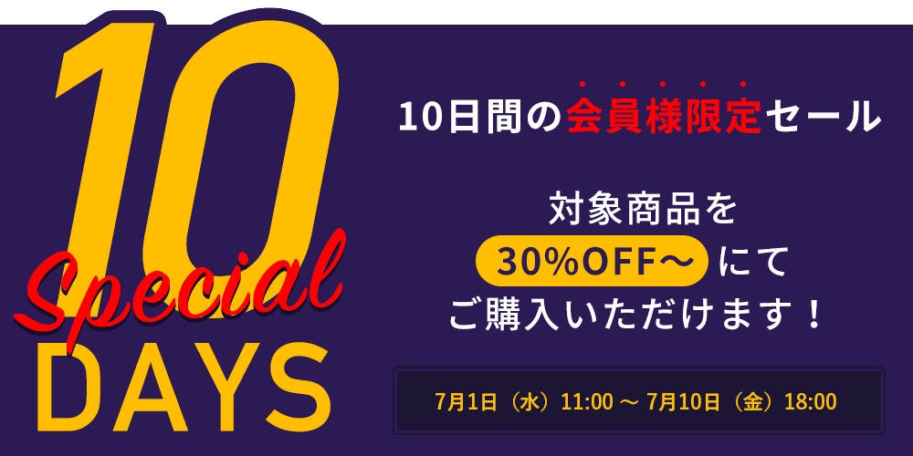 SPECIAL 10 Days