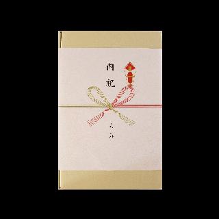 【内祝い】おすすめギフトSET(6個入り)