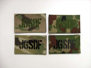 JGSDF IR Patch