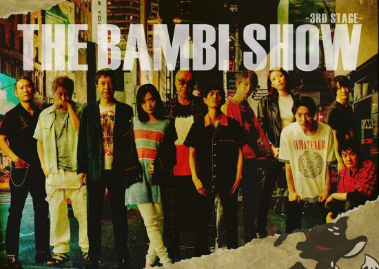 THE BAMBI SHOW〜3RD STAGE〜の予約が開始されました!【画像1】
