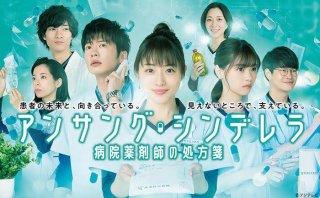 7/15(水)24:25〜フジテレビ「絶対!見たくな〜るTV」に出演します!