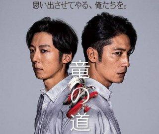 7/27(月)24:25〜フジテレビ「絶対!見たくな〜るTV」に出演します!