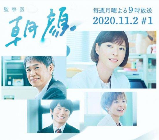 11/1(日)24:30〜フジテレビ「絶対!見たくな〜るTV」に出演します!【画像1】