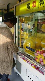 2010年 百貨店「DICE」へ!!