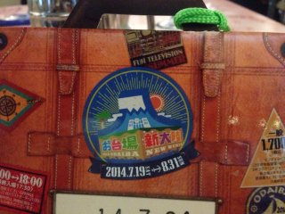 2010年 本日ハ所沢ナリ