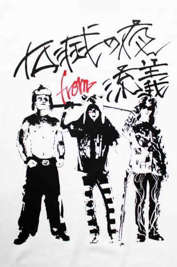 仏滅の夜from流儀 T-shirts [Whi...