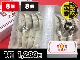 お試し食べ比べセット 1箱(16個入)