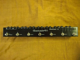 one control	chamaeleo tail loop MK2