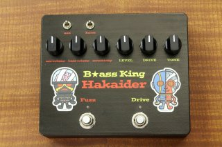 Bam Bassic Bass King Halaider Fuzz + Overdrive