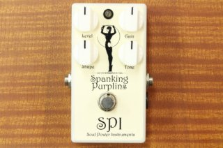 Soul Power Instruments Spanking Purplins