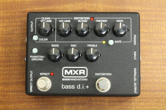 MXR M-80 bass d.i.