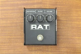 Pro CO RAT 2 Made In U.S.A.