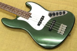 Moon JB-4MB K.Nyui with aguilar OBP-3