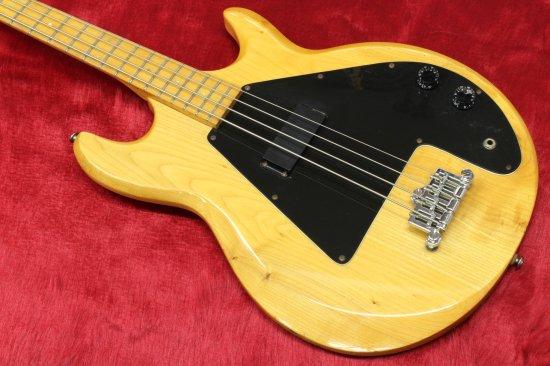 EpiphoneRipper Bass 4.43kg