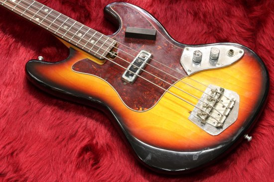 Teisco Rhythmline Bass 3.47kg