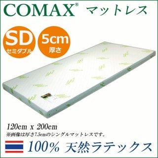 COMAX 高反発 マットレス セミダブル  厚さ5cm