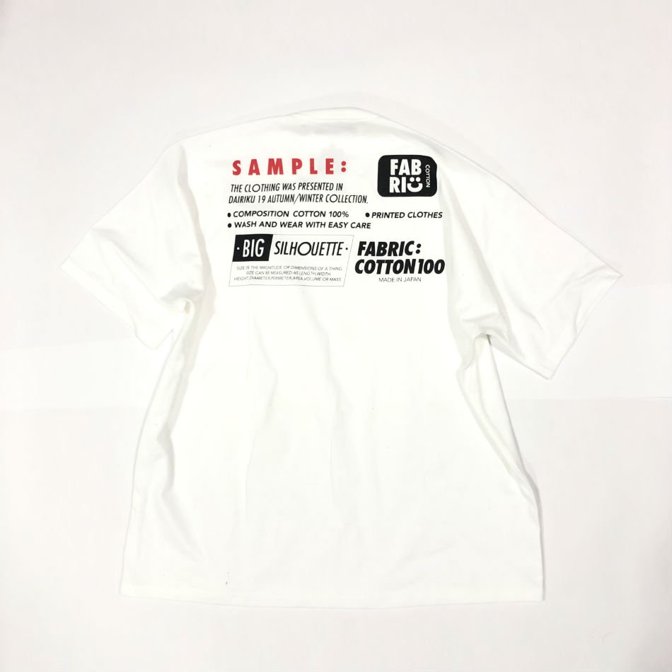 DAIRIKU<br />Taping Half-sleeve T-Shirt White <img class='new_mark_img2' src='//img.shop-pro.jp/img/new/icons47.gif' style='border:none;display:inline;margin:0px;padding:0px;width:auto;' />