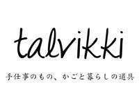 あけびかご、白樺かご、作家の器などの手仕事の雑貨 talvikki
