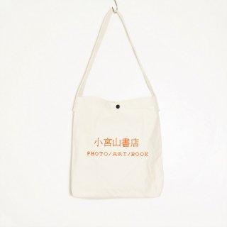 BOOK HUNTING BAG / NATURAL-ORANGE