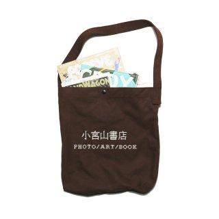 BOOK HUNTING BAG / BROWN-IVORY