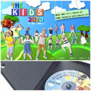 <img class='new_mark_img1' src='//img.shop-pro.jp/img/new/icons2.gif' style='border:none;display:inline;margin:0px;padding:0px;width:auto;' />「THE KIDS 2020」DVD