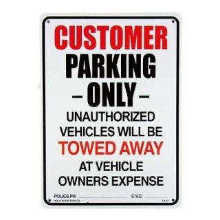 プラスチック サイン ボード Plastic Sign Board  (CA-27お客様専用駐車場)  輸入雑貨/アメリカ雑貨