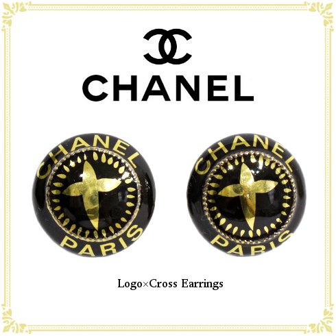 CHANEL シャネル ヴィンテージ<br>90's ロゴ×クロスイヤリング