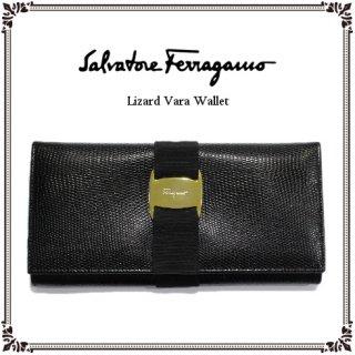 Ferragamo フェラガモ<br>【Vintage ヴィンテージ】<br>リザードヴァラレザー長財布