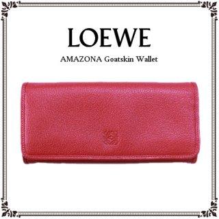 LOEWE ロエベ<br>【Vintage ヴィンテージ】<br>アマゾナゴートレザー長財布 マゼンタ