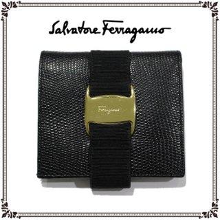 Ferragamo フェラガモ ヴィンテージ<br>リザードヴァラ二つ折り財布