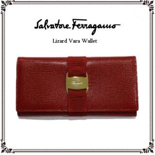 Ferragamo フェラガモ<br>【Vintage ヴィンテージ】<br>リザードヴァラレザー長財布 レッド