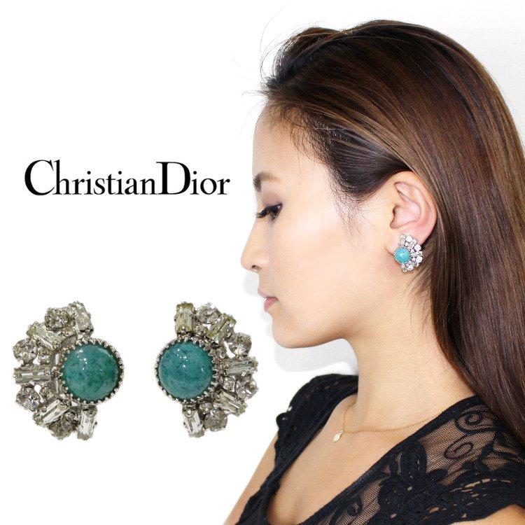 Dior ディオール ヴィンテージ<br>50's ストーン×ビジューイヤリング