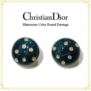 Dior ディオール<br>【Vintage ヴィンテージ】<br>ラインストーンカラーラウンドイヤリング