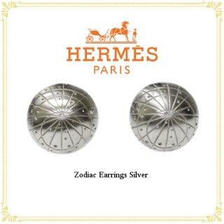 HERMES エルメス<br>【Vintage ヴィンテージ】<br>ゾディアックイヤリング シルバー