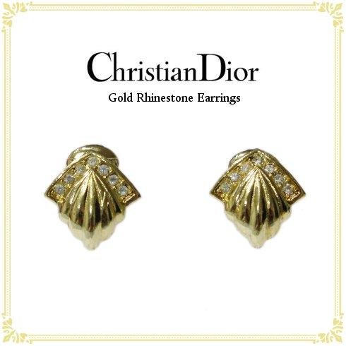 Dior ディオール ヴィンテージ<br>ゴールドラインストーンイヤリング