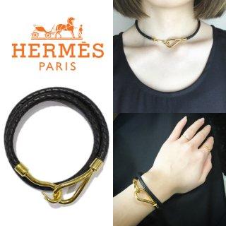 HERMES エルメス<br>【Vintage ヴィンテージ】<br>ジャンボチョーカー ブラック