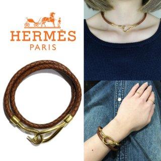 HERMES エルメス<br>【Vintage ヴィンテージ】<br>ジャンボチョーカー 編み込みブラウン