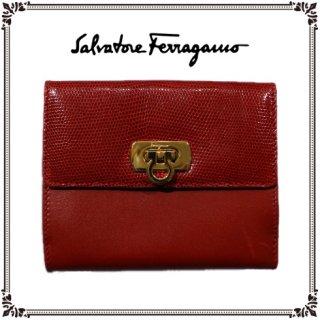 Ferragamo フェラガモ<br>【Vintage ヴィンテージ】<br>ガンチーニリザード×レザー二つ折り財布