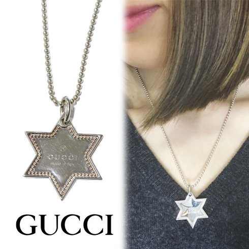 GUCCI グッチ<br>【Vintage ヴィンテージ】<br>ロゴ×スターネックレス