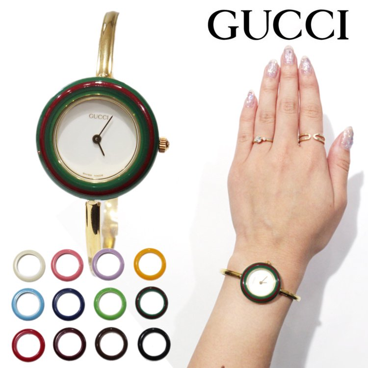 GUCCI グッチ ヴィンテージ<br>チェンジベゼルQZ腕時計 12色