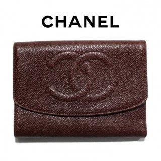 CHANEL シャネル ヴィンテージ<br>ココマークキャビアスキン三つ折り財布 ブラウン