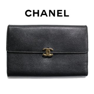 CHANEL シャネル ヴィンテージ<br>ココマーク三つ折りビッグサイズ長財布 ブラック