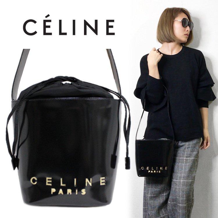 CELINE セリーヌ ヴィンテージ<br>ロゴカット巾着レザーショルダーバッグ