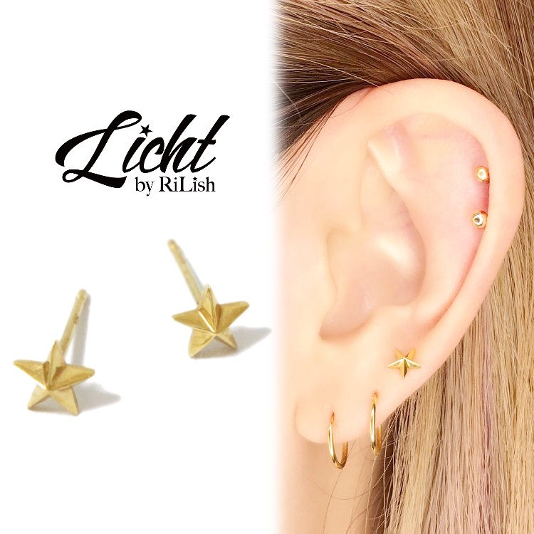 Licht by RiLish<br>K18 Star Pierce スターピアス(受注生産)