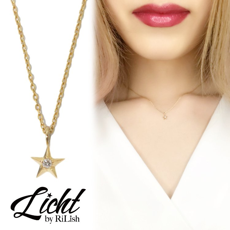 Licht by RiLish<br>K18 DIA Star Necklace ダイヤスターネックレス(予約)