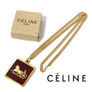 CELINE セリーヌ ヴィンテージ<br>ホースキャリッジペンダントトップ(ロングチェーンネックレス付)